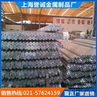 长期畅销 2A06薄壁铝管生产 可切割零售