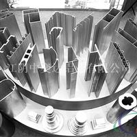 专业生产超大截面车体铝型材