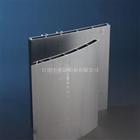 6800吨压机专业生产各种轨道交通用铝型材