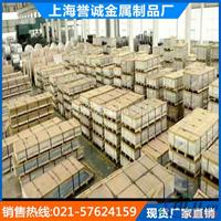 3a21铝合金优质正品 3a21化学成分提供