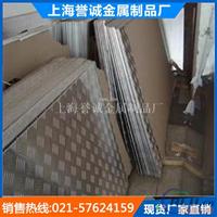 2A10花纹铝板厚度6.0mm 硬质合金板质优价廉