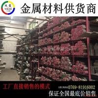 直销5005铝合金管厂家 5005铝棒用途