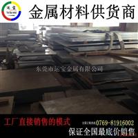 青岛5005铝板压平 5005铝合金材质