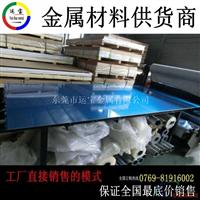 可裁切5086铝薄板2.0 5086防锈铝合金 售价