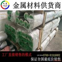 深圳5a06铝圆棒直径 5a06铝合金报价