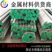 江西6061T6高硬度铝合金圆棒,专业经销商