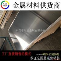 厂家供应5005铝板双面贴膜