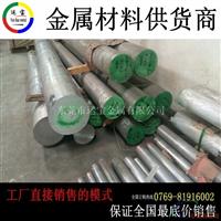 检测合格6061高密度铝棒 6061铝合金板