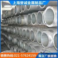 批发7075铝管生产销售 上海铝管厂家