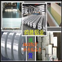 防锈铝合金    铝合金3103    铝板