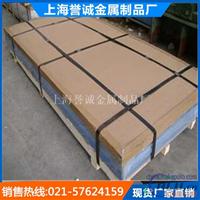 印刷用铝板5052铝板  氧化铝板厂家出售