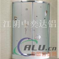 专业生产沐浴房铝型材及工业铝型材