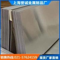 代理出口美铝7075铝板 航空铝板切割