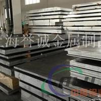 2A12铝板是什么处理状态?