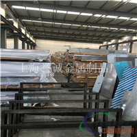 5154H32铝板提供材质单 五条筋板厂家