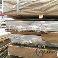工业铝型材 6061铝排 铝型材生产厂家