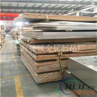 芬可乐铝材 7075进口铝合金板 代理批发