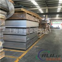 专业生产 5A02耐腐蚀铝合金板 环保标准