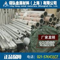 3A21铝板焊接