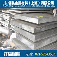 1100铝板焊接