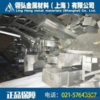 3004铝板焊接