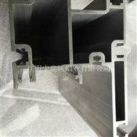中奕达高难度工业铝型材生产深加工厂家