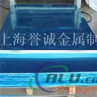 5083铝板新动能镁铝合金铝板6082铝板