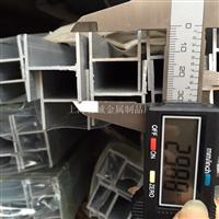 首选誉诚6061铝管  6061铝H型钢批发零售