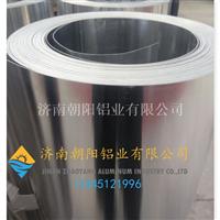 0.45铝皮0.45mm厚度铝卷批发厂家