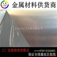 7075T651高韧性铝板强度 超硬铝板厂家价格
