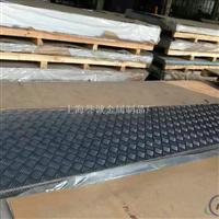 畅销花纹铝板厚度4.5mm 2A11  5052