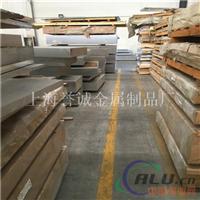 2a16铝合金板焊接性能 高铜合金铝板强度