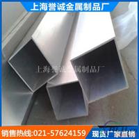 7005O铝合金热处理7005加厚铝管