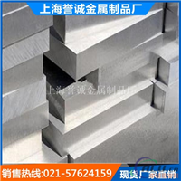 7a09铝合金价格多少7A09超厚铝板特点