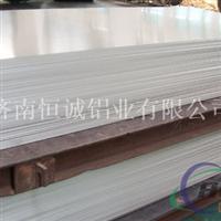1060 铝板 厂家直销