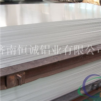 铝板 铝单板 现货价低