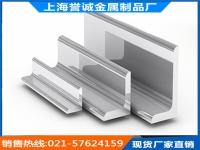 温州6061铝排厂家直销  6061铝管规格齐