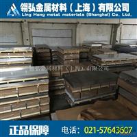 5052花纹板与5754铝板、厂家