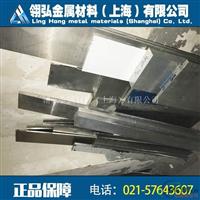 7050铝型材、7050板材供应商