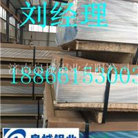 大量现货保温铝卷板铝瓦 防腐防锈合金铝材