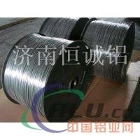 电工用铝线