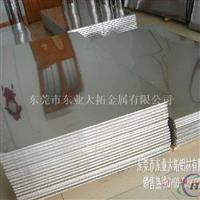 美国7003铝板材质证明