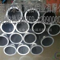 供应7A04精抽铝管 7A04冷拉铝管
