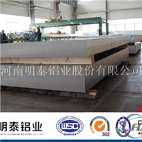 6063T6铝板厂家