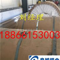 合金铝卷板 50米保温小卷 工地1060铝卷