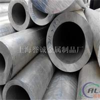 优质2a02铝合金板成份 2A02厚壁铝管切割
