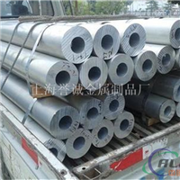 无锡铝管供应、2A12铝管、高品质铝管可切割