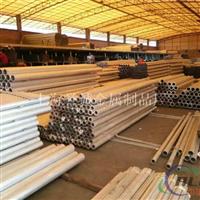 供应6082铝管成份指导 6082圆棒切割