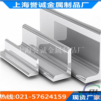 2A12铝管指导价 LY12槽铝上海厂家