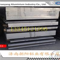 185mm厚度6061T6合金铝板企业